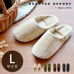 クォーターリポート ルームシューズ QUARTER REPORT Room Shoes [モケット / Lサイズ] あすつく対応|plywood