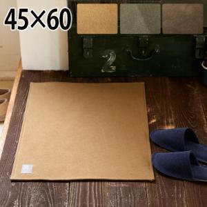 玄関マット クォーターリポート エイジ マット [45×60]|plywood