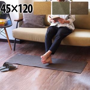 クォーターリポート エイジ キッチン マット [45×120]|plywood
