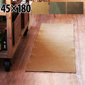 クォーターリポート エイジ キッチン マット [45×180]|plywood