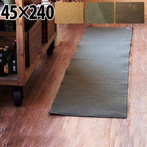 クォーターリポート エイジ キッチン マット [45×240]|plywood