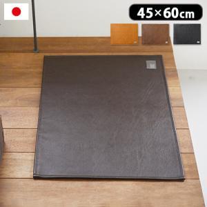 玄関マット おしゃれ 室内 クォータリーポート スキャット マット 45×60|plywood