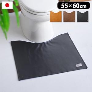 トイレマット おしゃれ クォータリーポート スキャット トイレマット 55×60|plywood