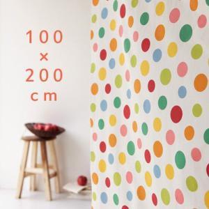 【送料無料】 クォーターリポート ドレープカーテン ピルック  [100×200cm] QUARTER REPORT Pilkku|plywood