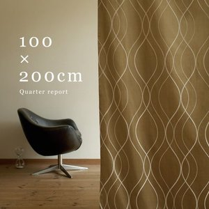 【送料無料】 クォーターリポート ドレープカーテン ブルック  [100×200cm] QUARTER REPORT Brook|plywood