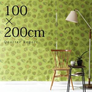 【送料無料】 クォーターリポート ドレープカーテン ボーナ  [100×200cm] QUARTER REPORT Bona|plywood
