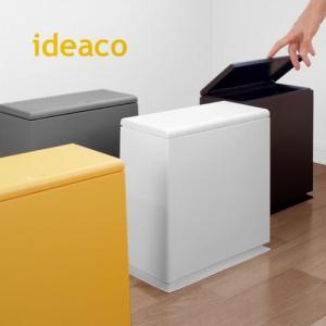 コンパクトなキッチンに最適なサイズのフタ付きゴミ箱。ワンプッシュで開閉できる横型のデザインです。カバ...