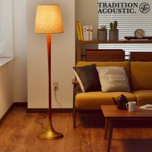フロアライト エルモンテ フロアランプ THR002|plywood