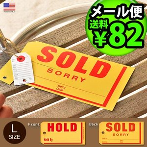 アメリカンオートディーラータグ American Auto Dealer Tag HOLD/SOLD JUMBO TAG (TVS-001) メール便OK|plywood