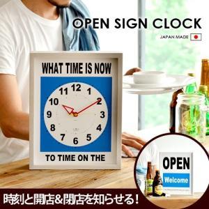OPEN SIGN CLOCK オープンサインクロック TRIBECA トライベッカ 送料無料 あすつく対応|plywood