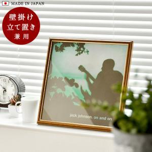 レコード フレーム TRIBECA D.C. LP FRAMES トライベッカ LPフレーム [34X34cm] 送料無料 あすつく対応|plywood
