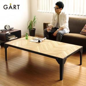ガルト フォニ ダブル テーブル GART FONI W TABLE [ ローテーブル ] 送料無料 (沖縄・離島除く) メーカー直送品|plywood