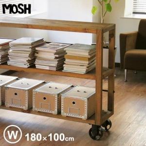 [開梱/組み立て/設置/梱包材回収/無料]木製 モッシュ ムート シェルフ ワイドタイプ MOSH MUT SHELF W [完成品] メーカー直送品 送料無料(東北/北海道/沖縄除く)|plywood