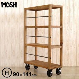 [開梱/組み立て/設置/梱包材回収/無料]木製 モッシュ ムート シェルフ ハイタイプ MOSH MUT SHELF H [完成品]  メーカー直送品 送料無料(東北/北海道/沖縄除く)|plywood