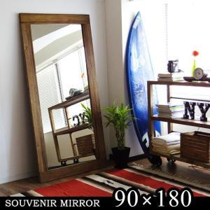 鏡 全身鏡 姿見 Souvenir Mirror スーヴニールミラー 90×180  メーカー直送品  送料無料(北海道・沖縄・離島除く)|plywood