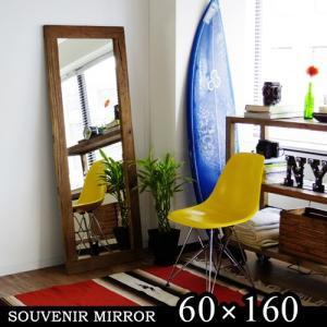 鏡 全身鏡 姿見 Souvenir Mirror スーヴニールミラー 60×160  メーカー直送品  送料無料(北海道・沖縄・離島除く)|plywood