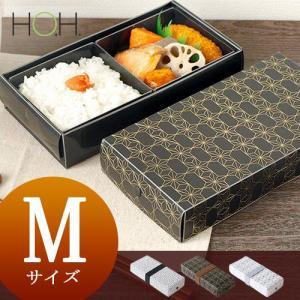 お弁当箱 ランチボックス オージュウ フラットデリボックス [ Mサイズ 800cc ] FLAT DELI BOX O-JYU|plywood