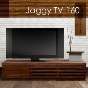 【送料無料(沖縄・離島除く)】 Jaggy TV 160 ジャギー 160 テレビボード ウォールナット [ 幅160cmタイプ ]|plywood