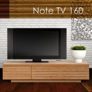 【送料無料(沖縄・離島除く)】 Note TV 160 ノート 160 テレビボード  ブラックチェリー   [ 幅160cmタイプ ]|plywood