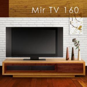 【送料無料(沖縄・離島除く)】 Mir TV 160 ミール 160 テレビボード  [ 幅160cmタイプ ]|plywood