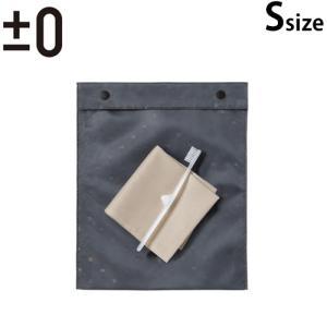 ±0 プラスマイナスゼロ トラベル用ポーチS ZFA-C110|plywood