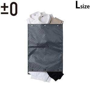 ±0 プラスマイナスゼロ トラベル用ポーチL ZFA-C112|plywood