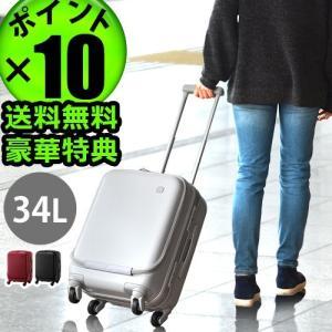 ±0 スーツケース 34L キャリーケース 機内持ち込み|plywood