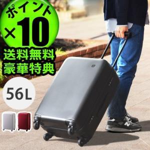 ±0 スーツケース 56L キャリーケース TSAロック|plywood