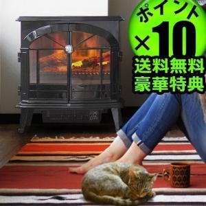 電気暖炉 ヒーター オプティミスト バーゲイト Dimplex Burgate BRG12J 特典付き P10倍 送料無料(沖縄・離島除く)|plywood