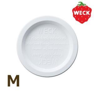 ウェック ガラスキャニスター専用 プラスチックカバー [ Mサイズ ] メール便OK|plywood