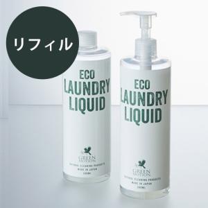 エコ 洗濯用洗剤 詰め替え エコ ランドリー リキッド グリーンモーション 500ml リフィル ECO LAUNDRY LIQUID GREEN MOTION|plywood