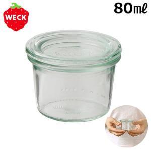 保存容器 ガラス weck キャニスター ウェック ミニ モールドシェイプ WE-080 [ 80ml ] WECK MINI MOLD SHAPE / フタ:Sサイズ|plywood