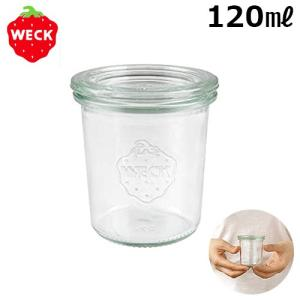 保存容器 ガラス weck キャニスター ウェック ミニ モールドシェイプ WE-761 [ 120ml ] WECK MINI MOLD SHAPE / フタ:Sサイズ|plywood
