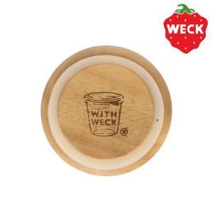 ウェック ガラスキャニスター専用 アカシアフタ [ Mサイズ / WE-L900M ] メール便OK|plywood