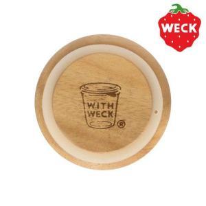 ウェック ガラスキャニスター専用 アカシアフタ [ Sサイズ / WE-L900S ] メール便OK|plywood