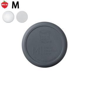 ガラスキャニスター専用 シリコンキャップ [Mサイズ] WW-021|plywood