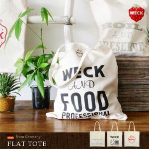 トートバッグ ウィズウェック フラット トート with WECK FLAT TOTE|plywood