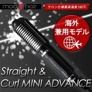 【送料無料】 mod's hair ストレート&カール ミニ アドバンス MHS-2452-S モッズ・ヘア STRAIGHT&CURL MINI ADVANCED 最高温度180℃|plywood