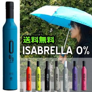 折りたたみ傘 0% オフェス イザブレラ Φ92cm