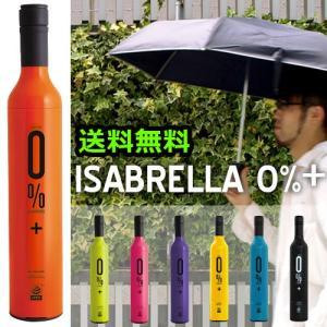折りたたみ傘 ケース 晴雨兼用 0% オフェス イザブレラ ...