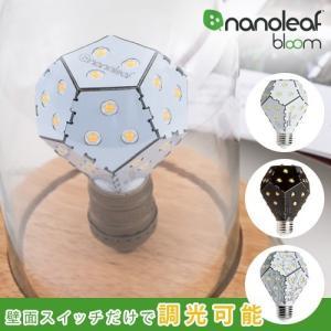 電球 e26 led ナノリーフ ブルーム nanoleaf bloom 送料無料 あすつく対応|plywood