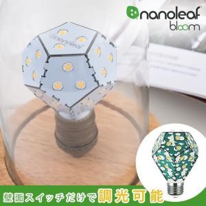 電球 e26 led ナノリーフ ブルーム nanoleaf bloom 《ムーミン》 送料無料 あすつく対応|plywood