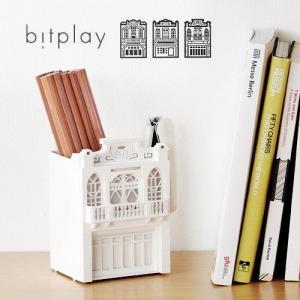 ぺんたて ペンスタンド リモコンスタンド アーチ ペンシルホルダー クラシックシリーズ ARCHI Pencil Holder Classic Series ビットプレイ bitplay|plywood