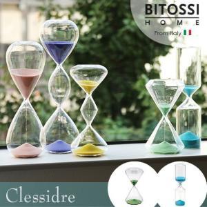 BITOSSI HOME クレッシードレ 砂時計 [グリーン/スカイブルー] 送料無料 あすつく対応|plywood