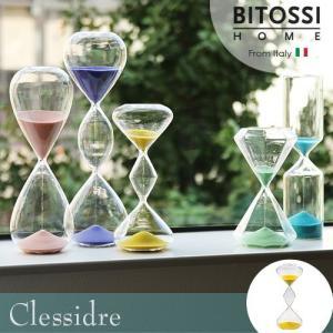 BITOSSI HOME クレッシードレ 砂時計 [イエロー] 送料無料 あすつく対応|plywood