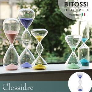 BITOSSI HOME クレッシードレ 砂時計 [パープル] 送料無料 あすつく対応|plywood