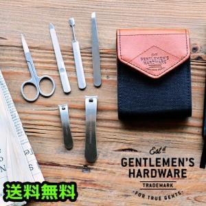 爪切りセット GENTLEMENS HARDWARE マニキュアセット シルバー|plywood