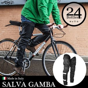 レインウェア 24BOTTLES サルバ ガンバ|plywood