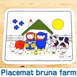 Rosti mepal × Dick Bruna Placemat bruna farm プレイスマット ブルーナ ファーム 《 ランチョンマット 》|plywood