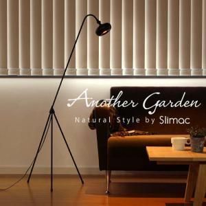 【送料無料】Slimac Another Garden WOODEN FLOORLAMP 1 [ ブラウン AFL-050BR ]|plywood